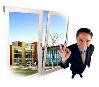 Ventanas de pvc fabricamos las mejores ventanas y for Ventanas pvc mallorca